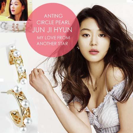 [PO] Anting Circle Pearl Jun Ji Hyun - My Love From Another Star